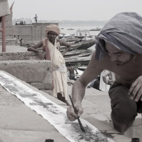 वाराणसी भारत / Benares, India
