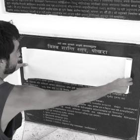 पोखरा Pokhara